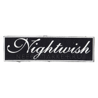 Нашивка Nightwish. НШД004