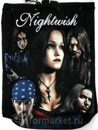 Торба Nightwish