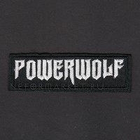 Нашивка Powerwolf. НШВ064