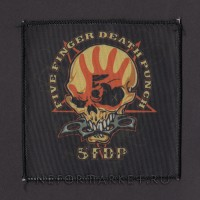Нашивка Five Finger Death Punch. НШР012
