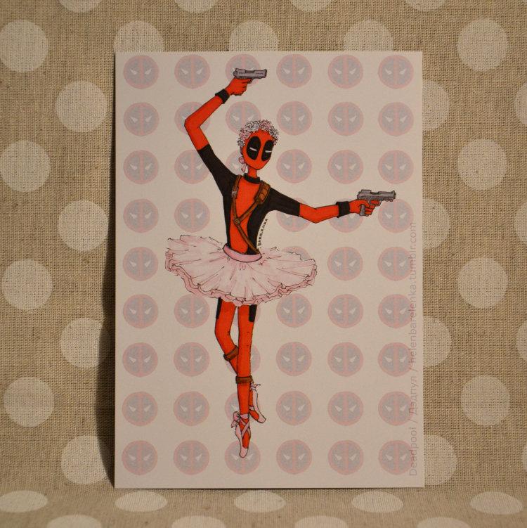 Балерине открытка