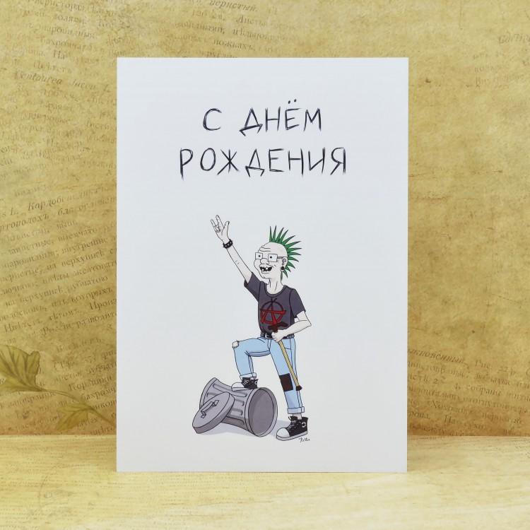 Сваровски, картинка рок поздравление